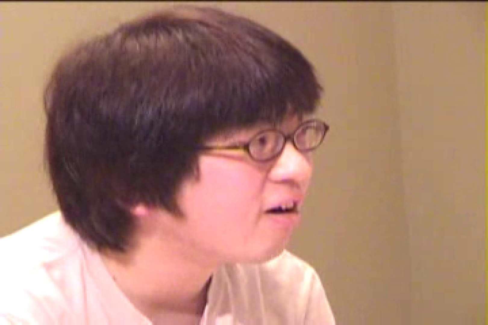 修学旅行でTeachar ファック!!1発目!! 悪戯 尻マンコ画像 87枚 34