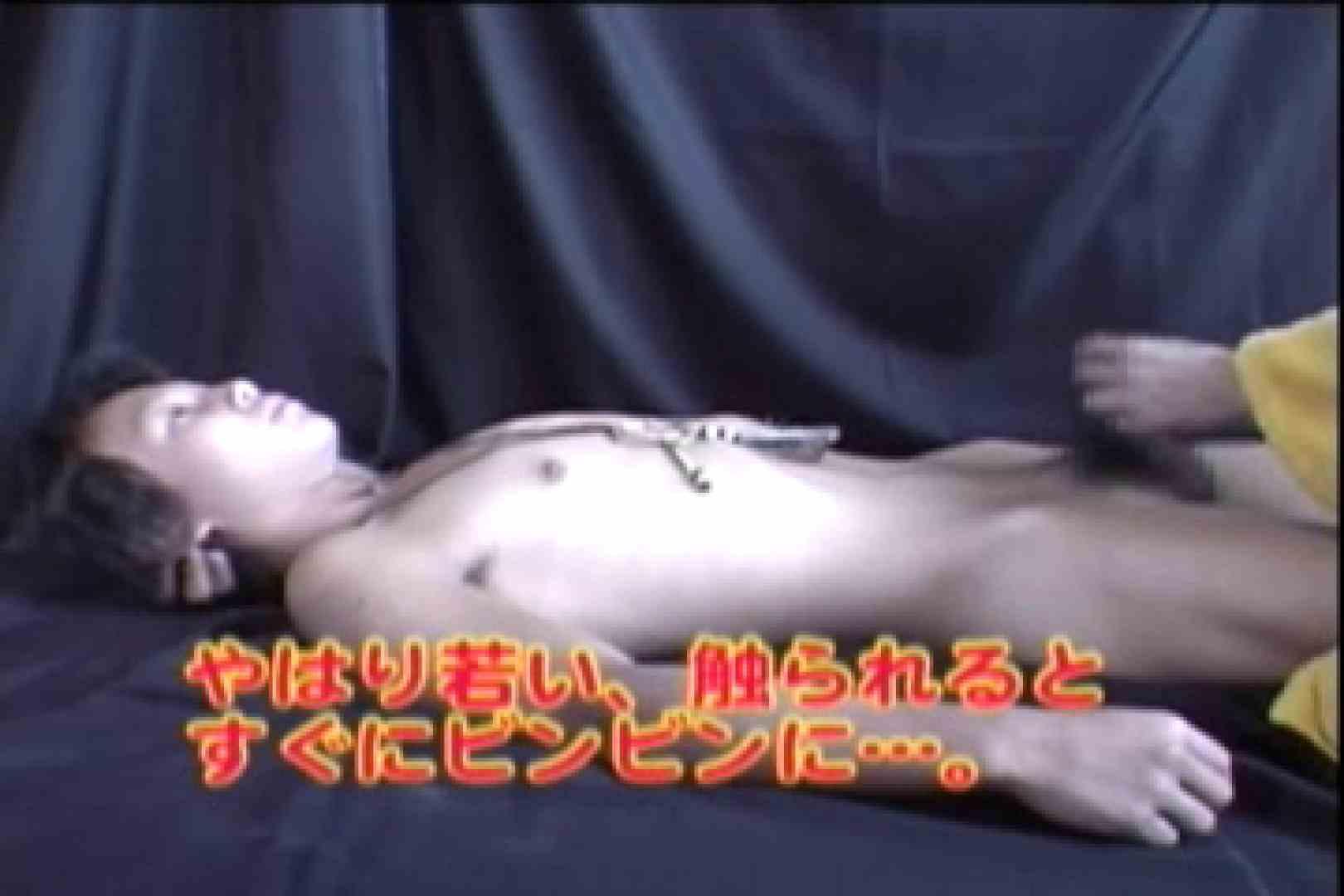 訳ありパイパンゲイデビュー作!!ノンケ売りました!! 射精 ゲイセックス画像 85枚 11
