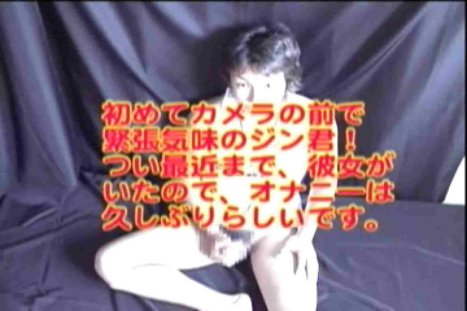 訳ありパイパンゲイデビュー作!!ノンケ売りました!! ノンケ君達の・・ ゲイ射精画像 85枚 31