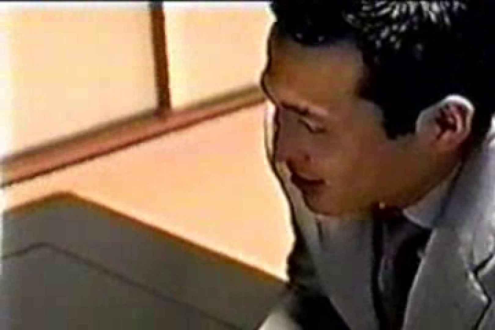 発掘!!10年前のVHSお宝ゲイ動画!! モデルボーイ | バイブで大興奮  75枚 64