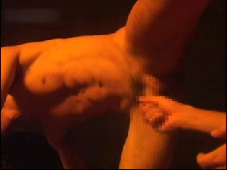 【期間限定】大集合!!カッコ可愛いメンズの一穴入根!!.VOL62 ゴーグルマン   アナルで大興奮  95枚 58