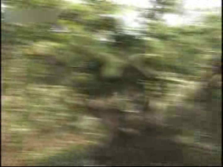 【期間限定】大集合!!カッコ可愛いメンズの一穴入根!!.VOL64 自慰特集 | 射精  107枚 1