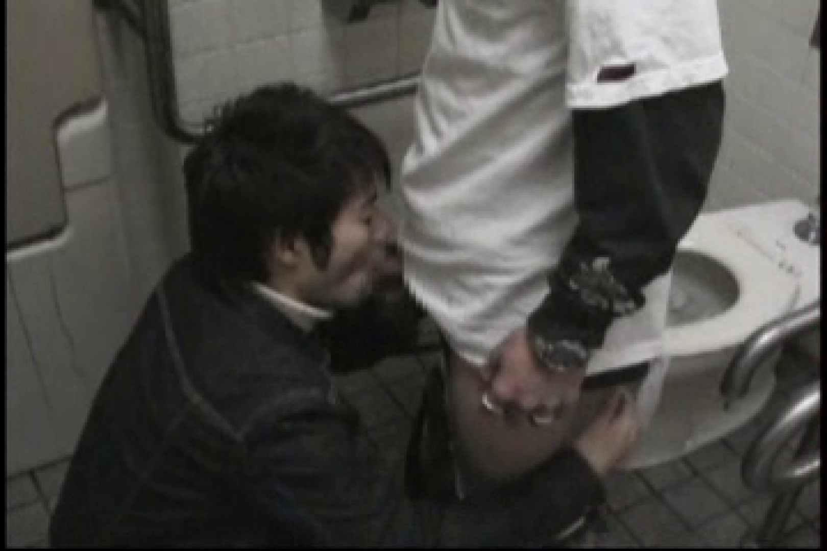 ガテン系男盛り!vol.01 フェラ天国  83枚 18