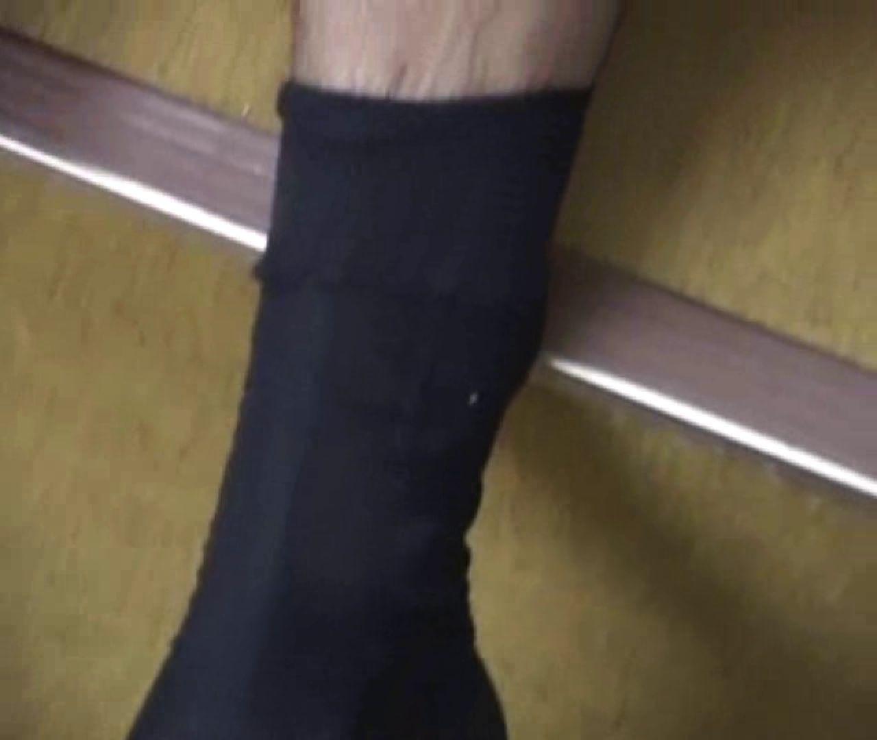 大集合!!カッコ可愛いメンズの一穴入根!!.VOL89 ゲイのオナニー映像  103枚 8