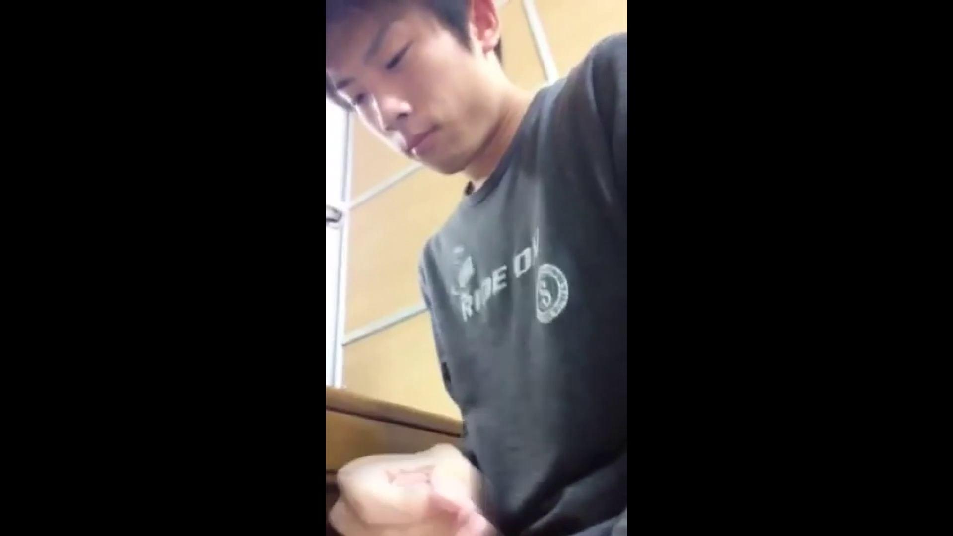 キター!ノンケちゃんオナニー特集vol.22 ゲイのオナニー映像  82枚 32
