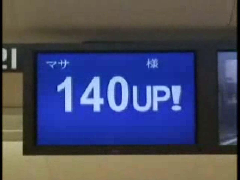 大集合!!カッコ可愛いメンズの一穴入根!! vol.43 アナルで大興奮 男同士動画 106枚 39