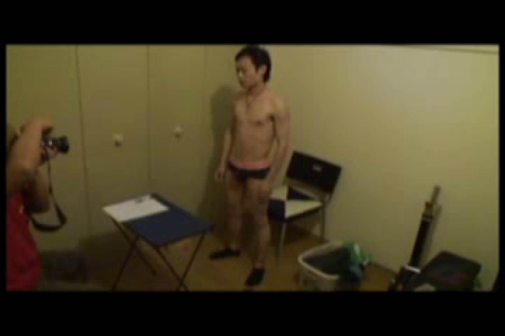 Ikemen Love Mate vol.5 ケツマン ゲイモロ見え画像 58枚 19
