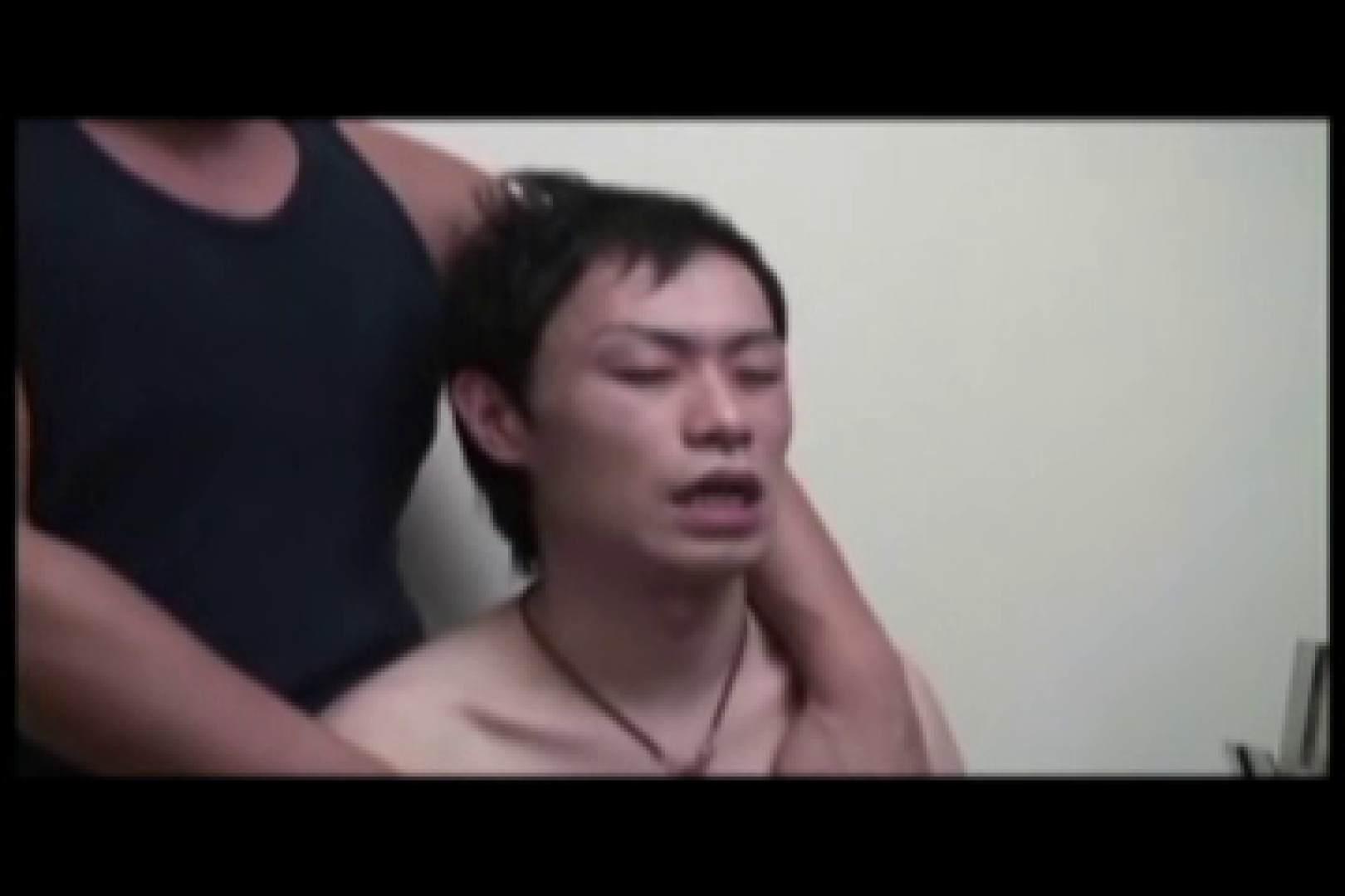 Ikemen Love Mate vol.6 チンポ丸出し   ケツマン  87枚 1