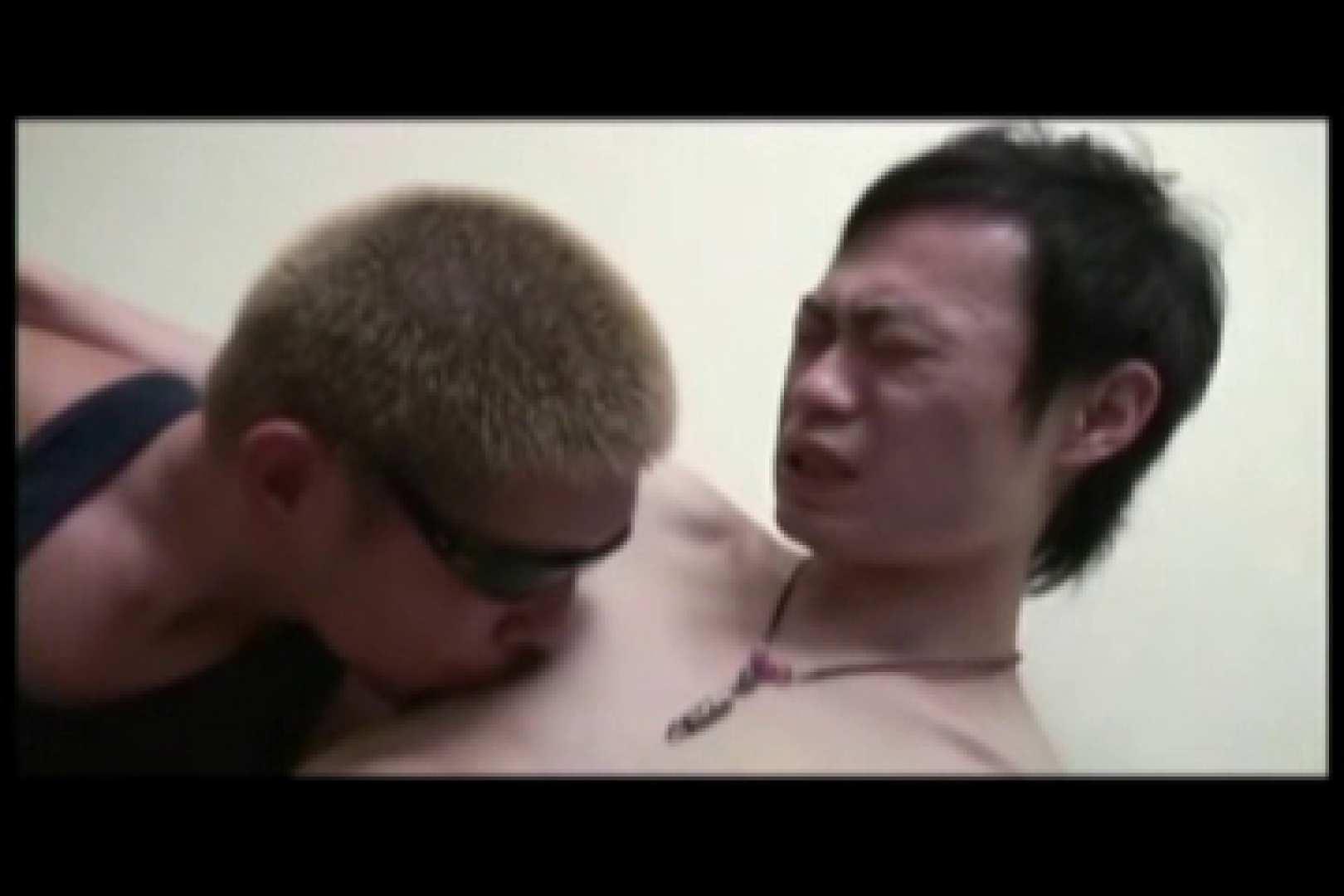 Ikemen Love Mate vol.6 アナルで大興奮 おちんちん画像 87枚 33