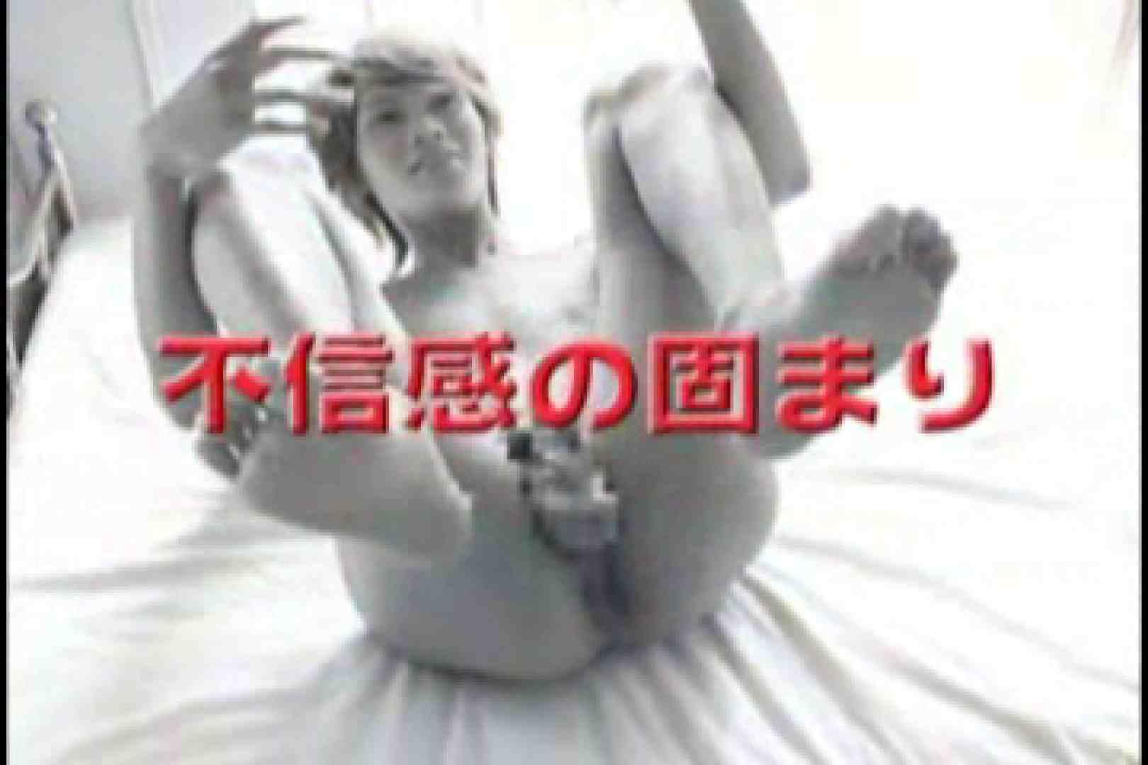 イケメン☆パラダイス〜男ざかりの君たちへ〜vol.34 アナルで大興奮  75枚 65
