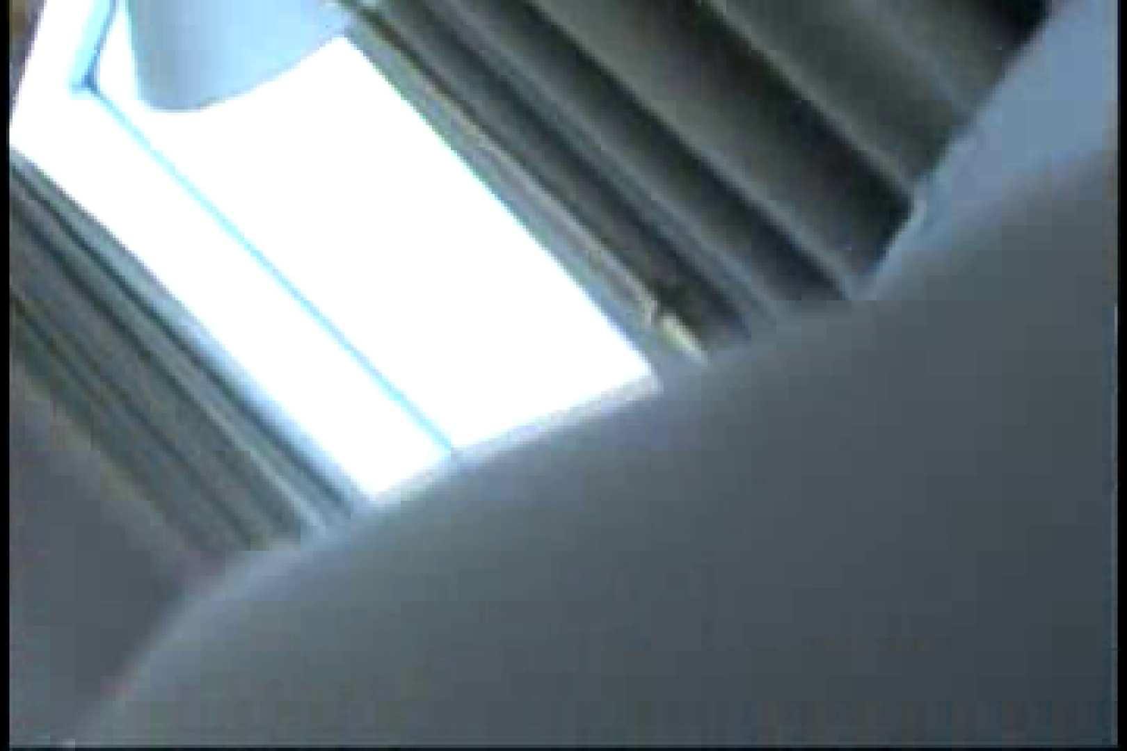 三ッ星シリーズ!!イケメン羞恥心File.07 ゲイのオナニー映像 | フェラ天国  67枚 41