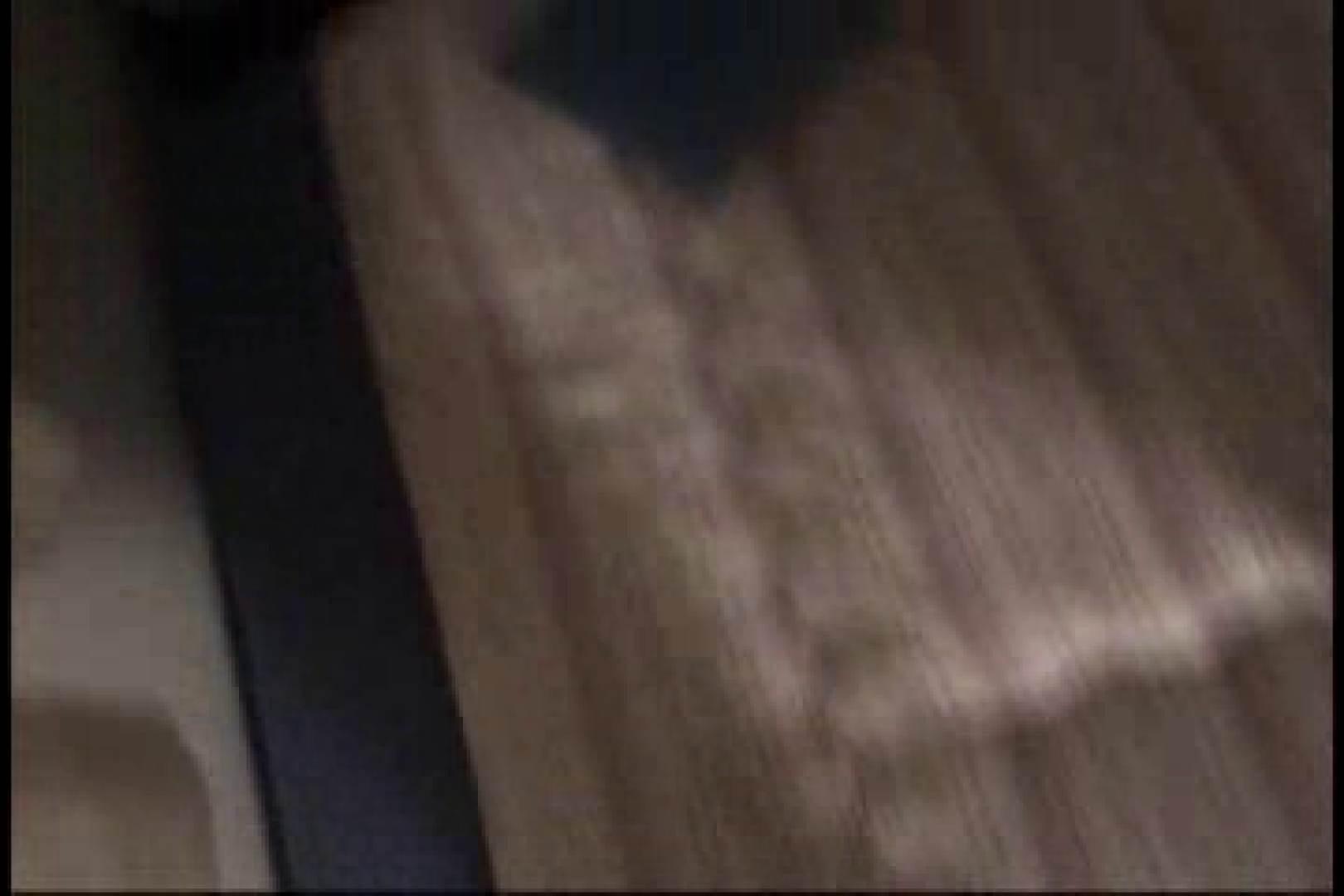 三ツ星シリーズ!!陰間茶屋独占!!第二弾!!イケメン羞恥心File.04 顔射シーン ゲイ射精シーン 61枚 7