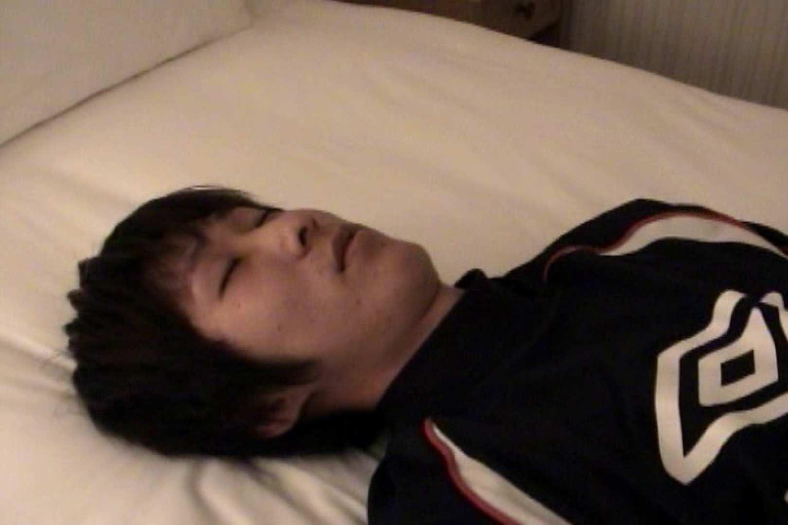 三ツ星シリーズ 魅惑のMemorial Night!! vol.01 ノンケ君達の・・ ゲイSEX画像 86枚 52