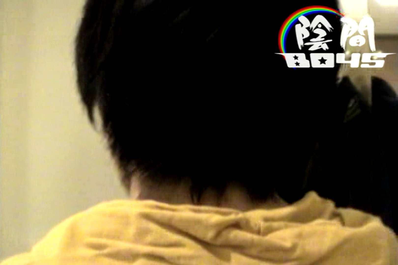 陰間BOYS~My holiday~01 ゲイのオナニー映像   0  84枚 37
