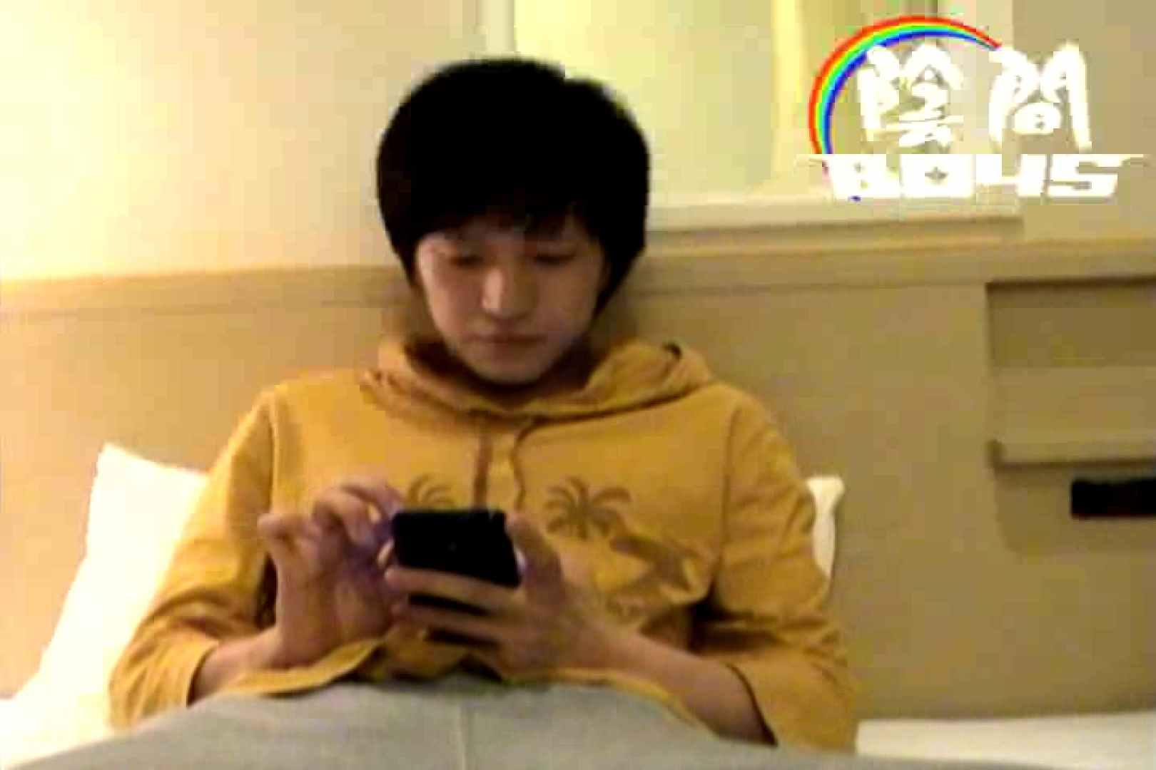 陰間BOYS~My holiday~01 ゲイのオナニー映像   0  84枚 57