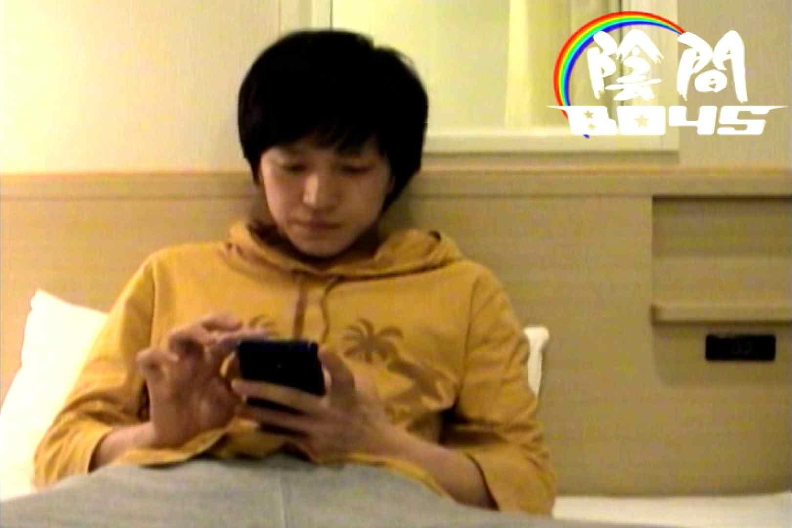 陰間BOYS~My holiday~01 ゲイのオナニー映像   0  84枚 59