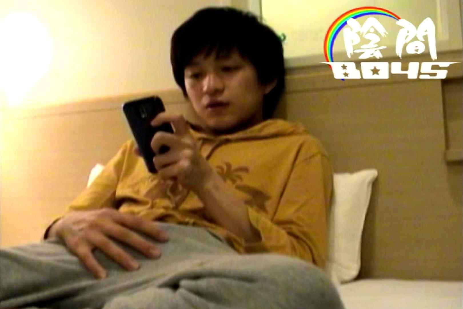 陰間BOYS~My holiday~01 ゲイのオナニー映像   0  84枚 81