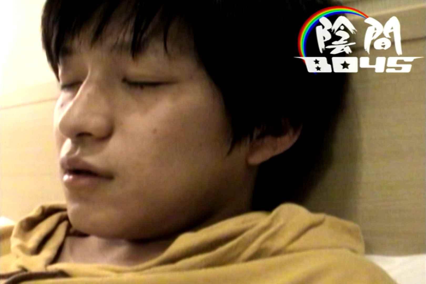 陰間BOYS~My holiday~02 ゲイのオナニー映像   シコシコ  85枚 43
