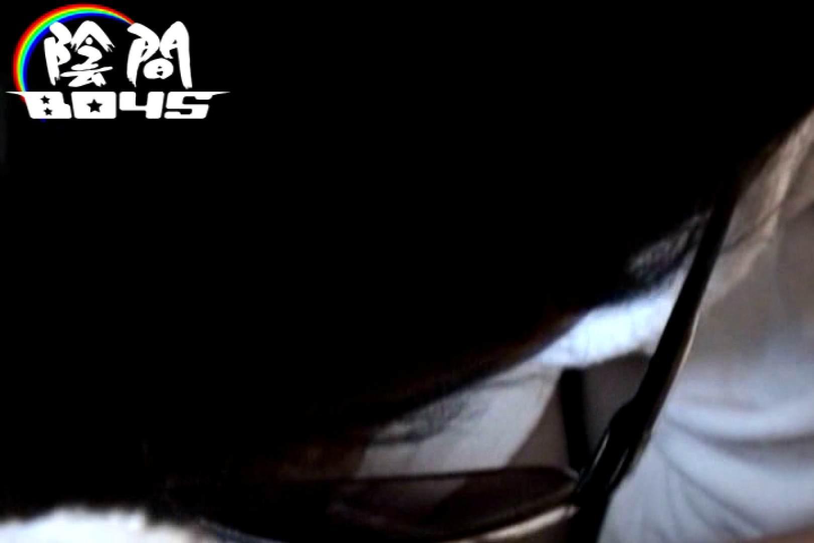 陰間BOYS~Mixed Hot-Guy~02 フェラ天国 ゲイヌード画像 91枚 33