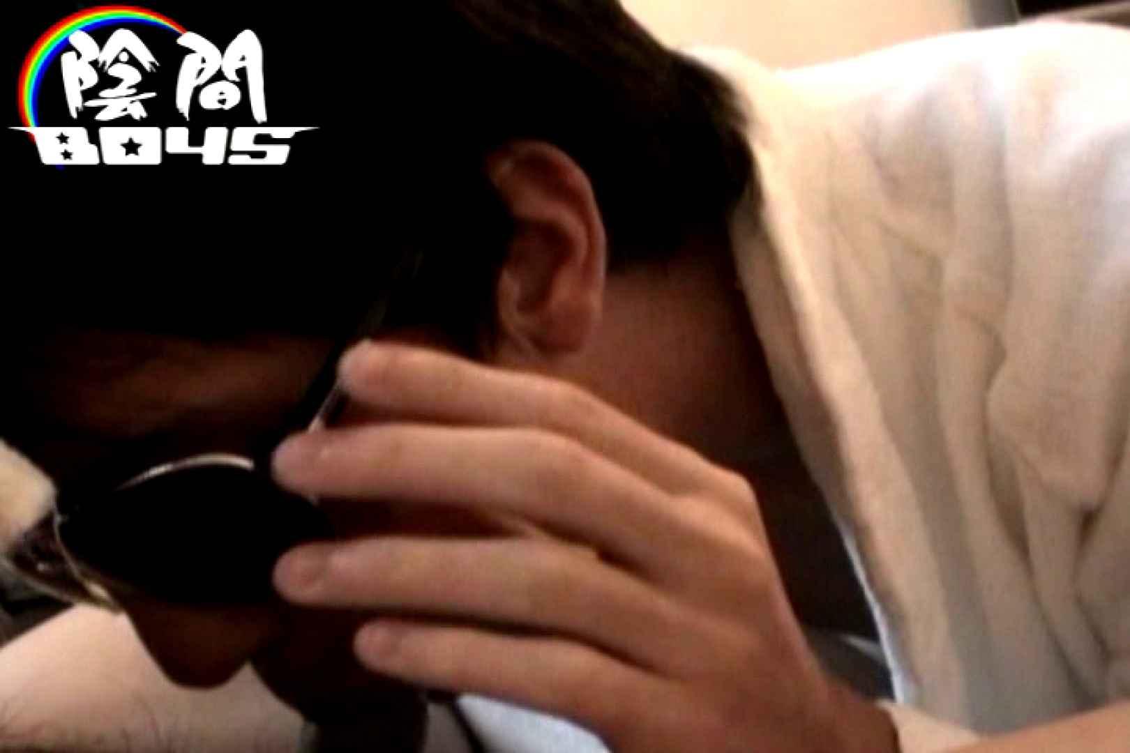陰間BOYS~Mixed Hot-Guy~02 ゲイのオナニー映像  91枚 45