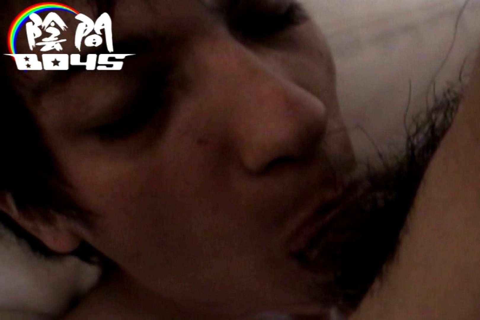 陰間BOYS~Mixed Hot-Guy~03 イケメンたち | ゲイのオナニー映像  100枚 5