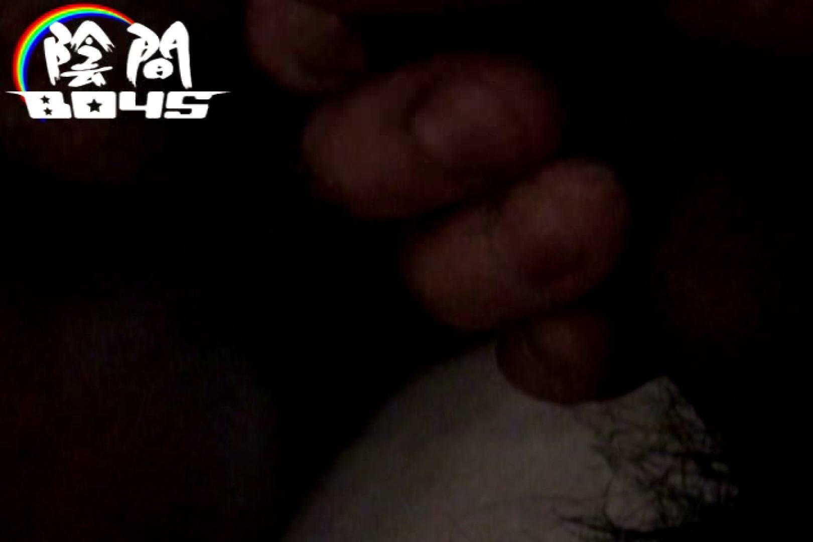 陰間BOYS~Mixed Hot-Guy~03 受け 尻マンコ画像 100枚 23