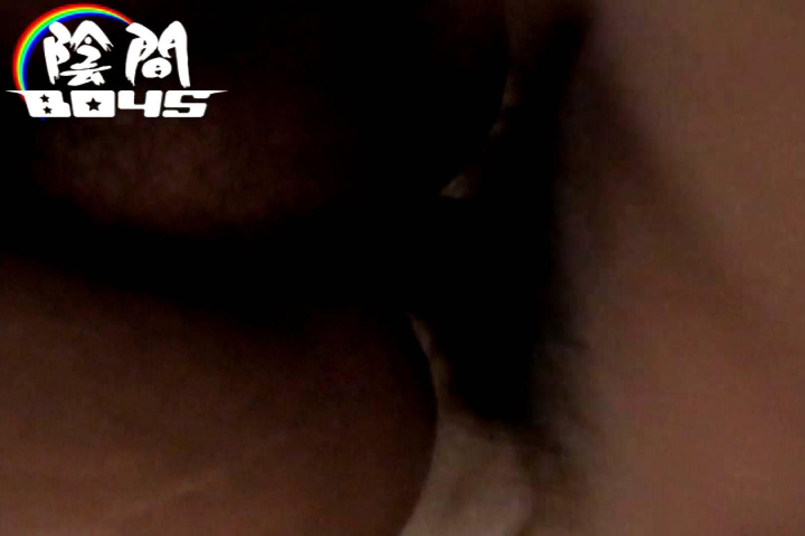 陰間BOYS~Mixed Hot-Guy~03 イケメンたち  100枚 28