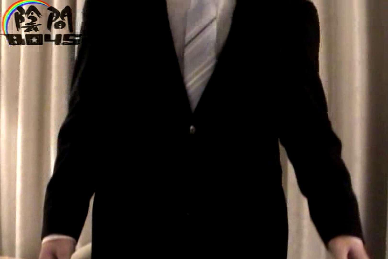陰間BOYS~IKEMEN Interview~01  セックス ゲイ流出動画キャプチャ 105枚 6