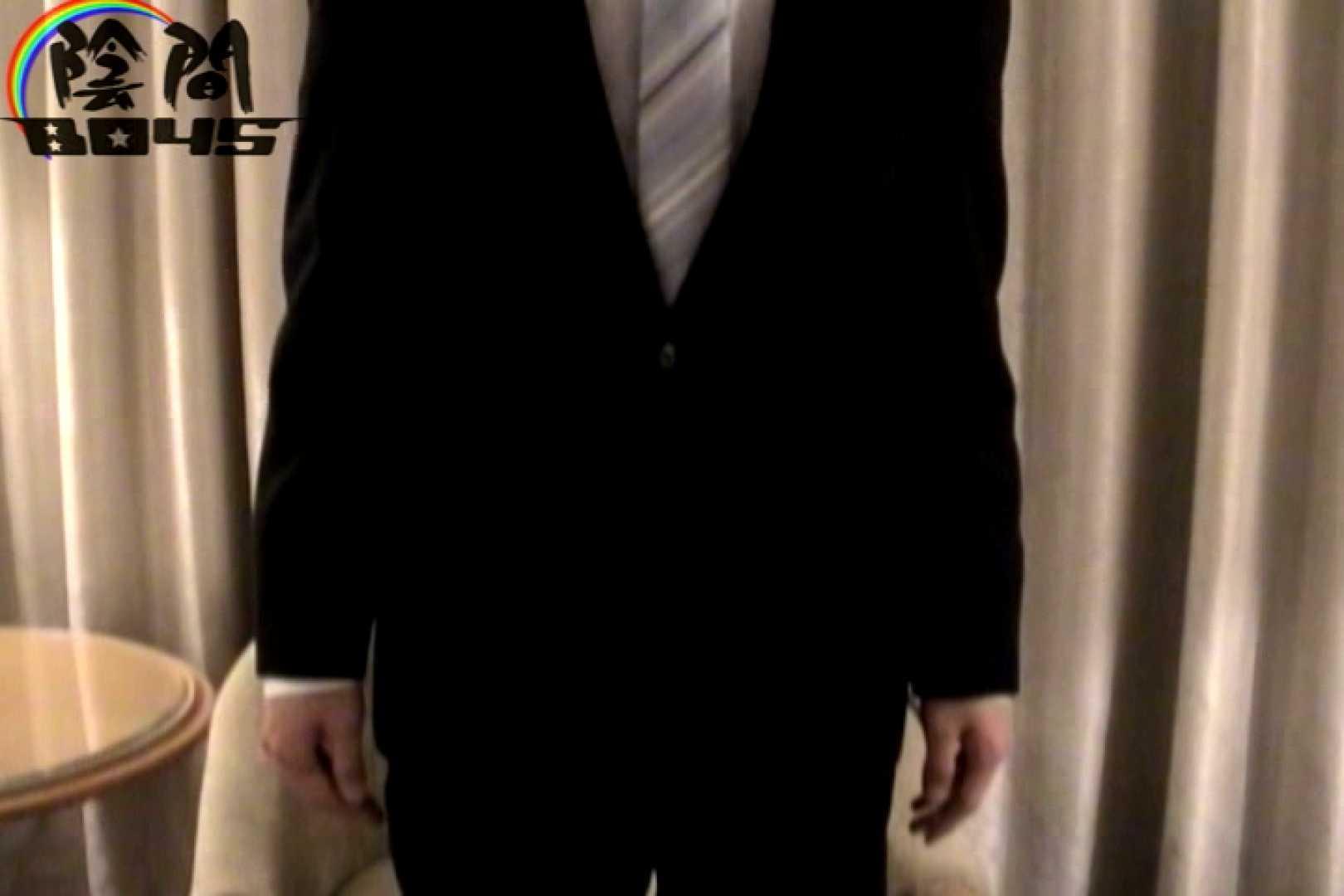 陰間BOYS~IKEMEN Interview~01  セックス ゲイ流出動画キャプチャ 105枚 17