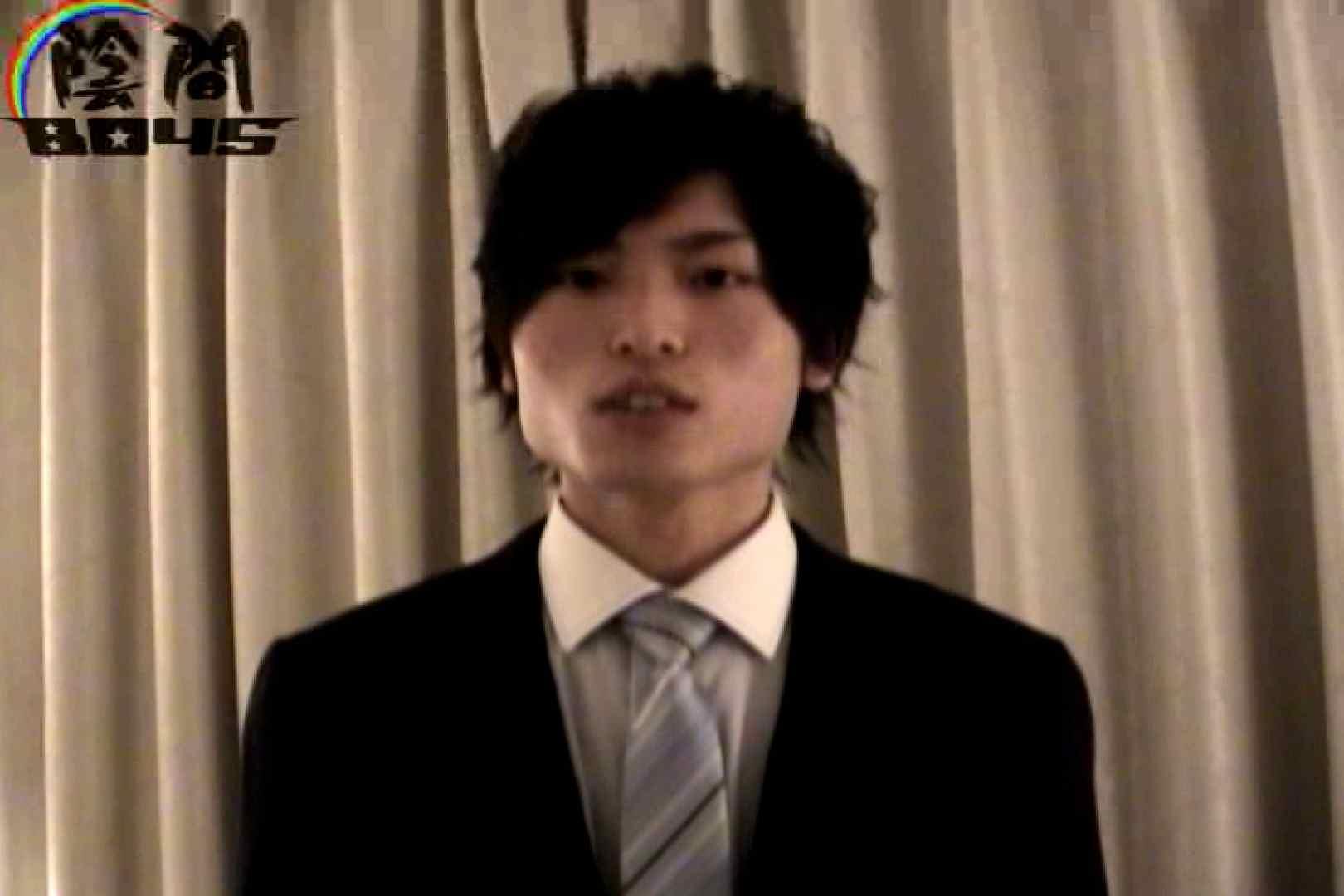 陰間BOYS~IKEMEN Interview~01  学生 ゲイ流出動画キャプチャ 105枚 30