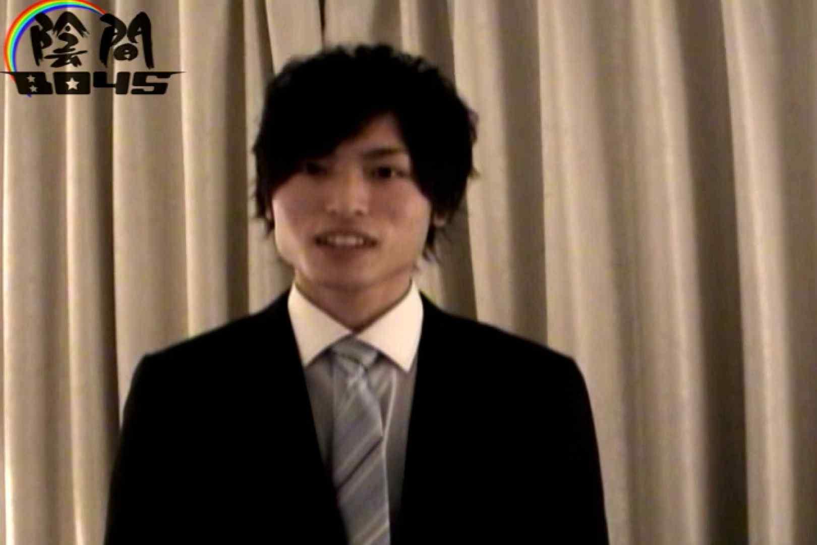 陰間BOYS~IKEMEN Interview~01  アナルで大興奮 ゲイエロ動画 105枚 47