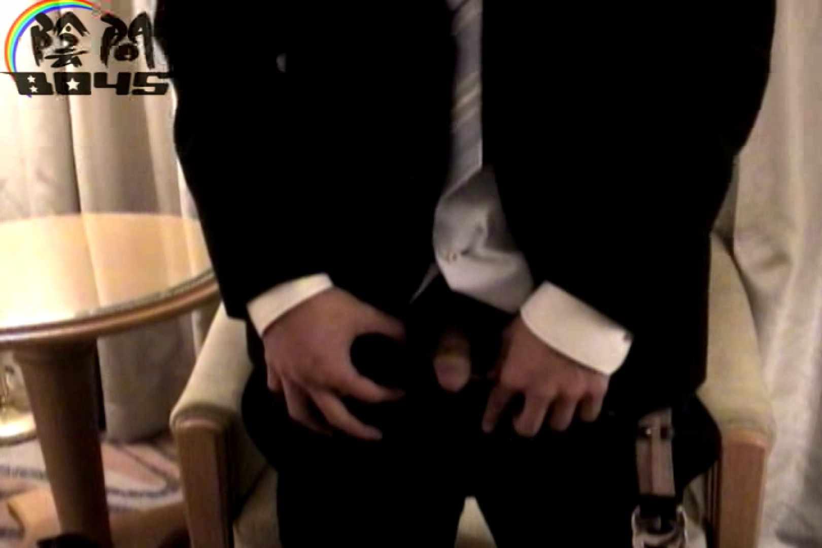 陰間BOYS~IKEMEN Interview~01  フェラ天国 ゲイ無修正画像 105枚 48