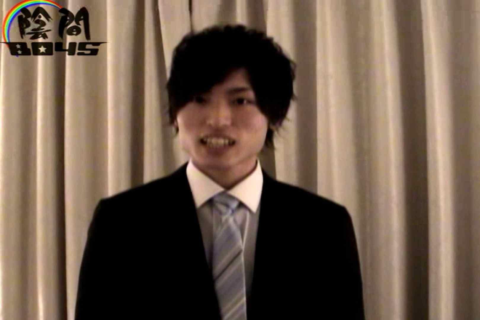 陰間BOYS~IKEMEN Interview~01  ノンケ君達の・・ 尻マンコ画像 105枚 49
