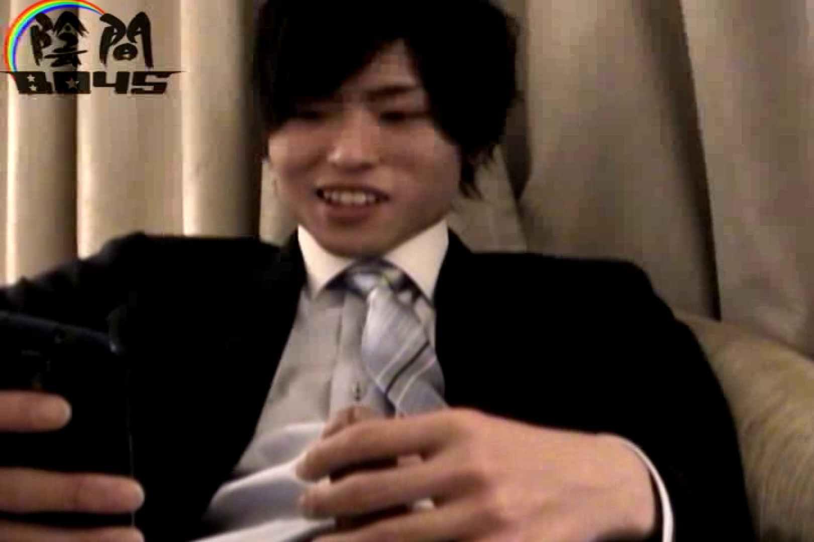 陰間BOYS~IKEMEN Interview~01  セックス ゲイ流出動画キャプチャ 105枚 83