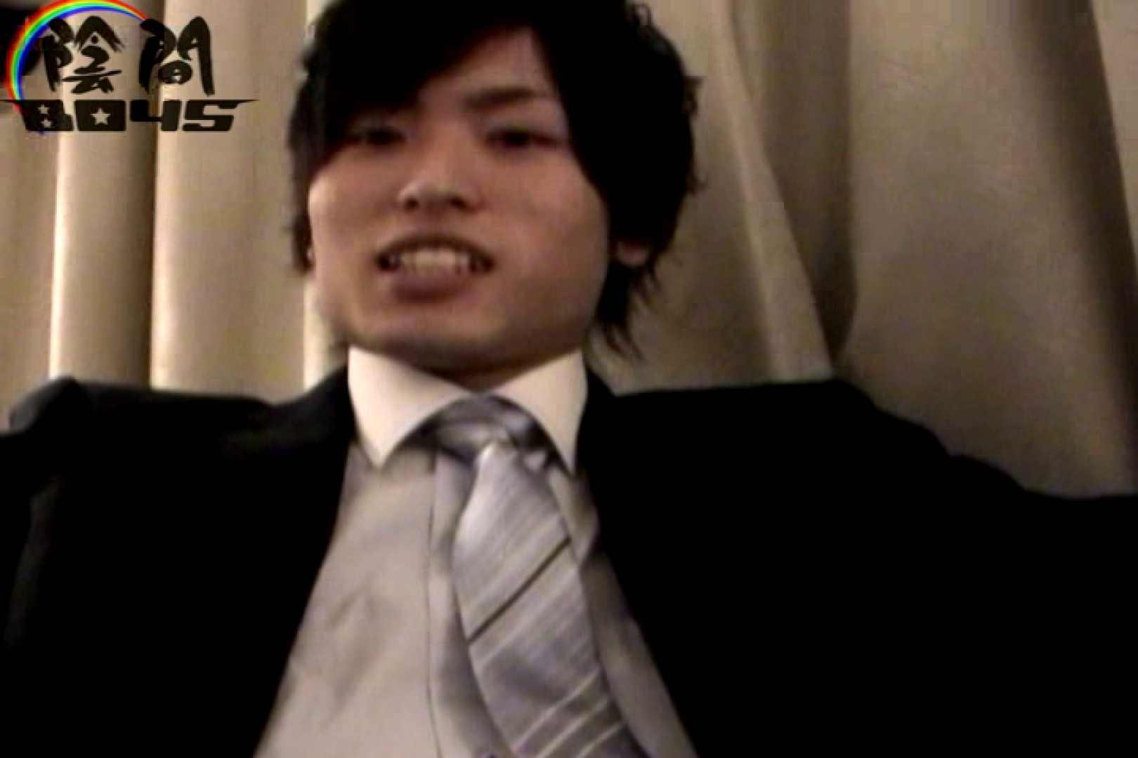陰間BOYS~IKEMEN Interview~01  アナルで大興奮 ゲイエロ動画 105枚 91