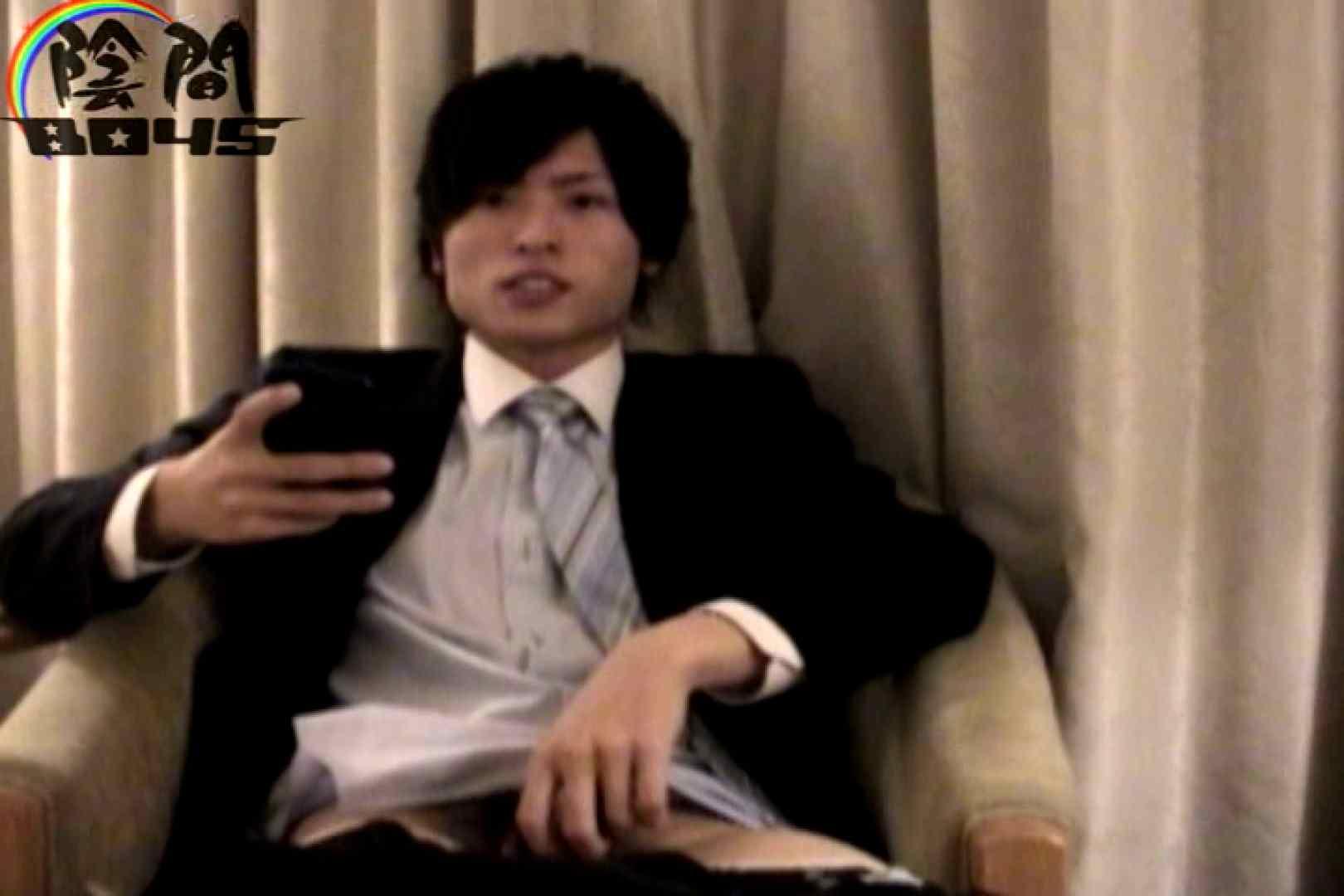 陰間BOYS~IKEMEN Interview~01  受け ペニス画像 105枚 95