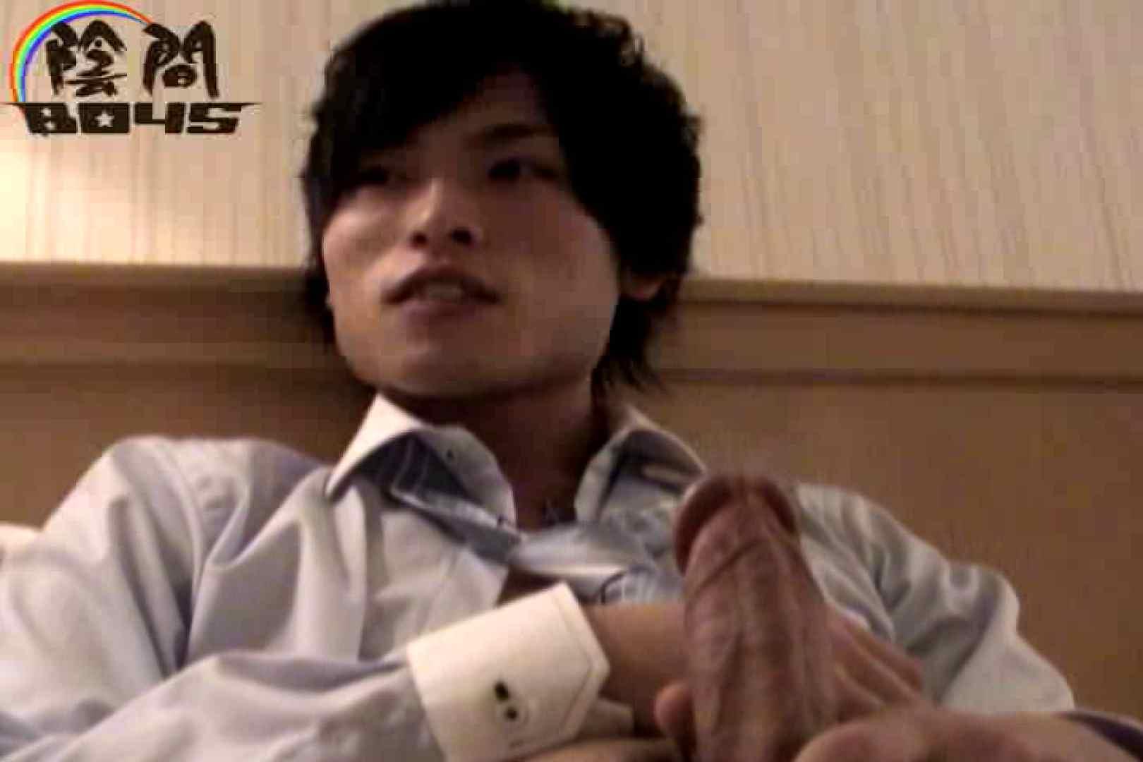 陰間BOYS~IKEMEN Interview~02 フェラ天国 ゲイセックス画像 105枚 48