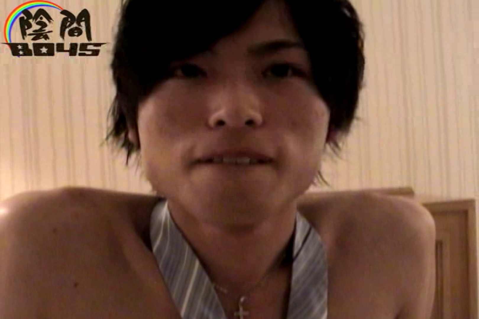 陰間BOYS~IKEMEN Interview~02 大学生ボーイズ ちんこ画像 105枚 64