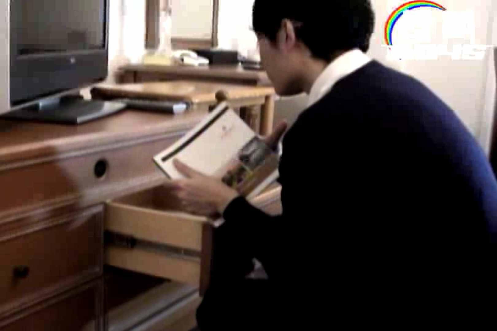 陰間BOYS~かずやの親子日記1~01 学生  59枚 14