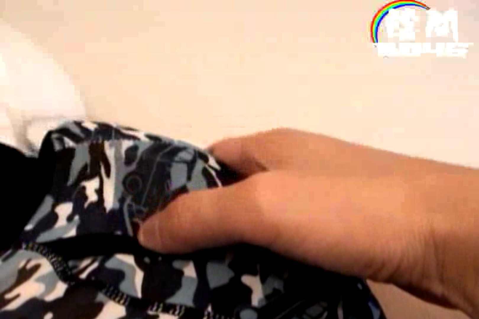 陰間BOYS~かずやの親子日記1~03 ゲイのオナニー映像 | 大学生ボーイズ  68枚 29