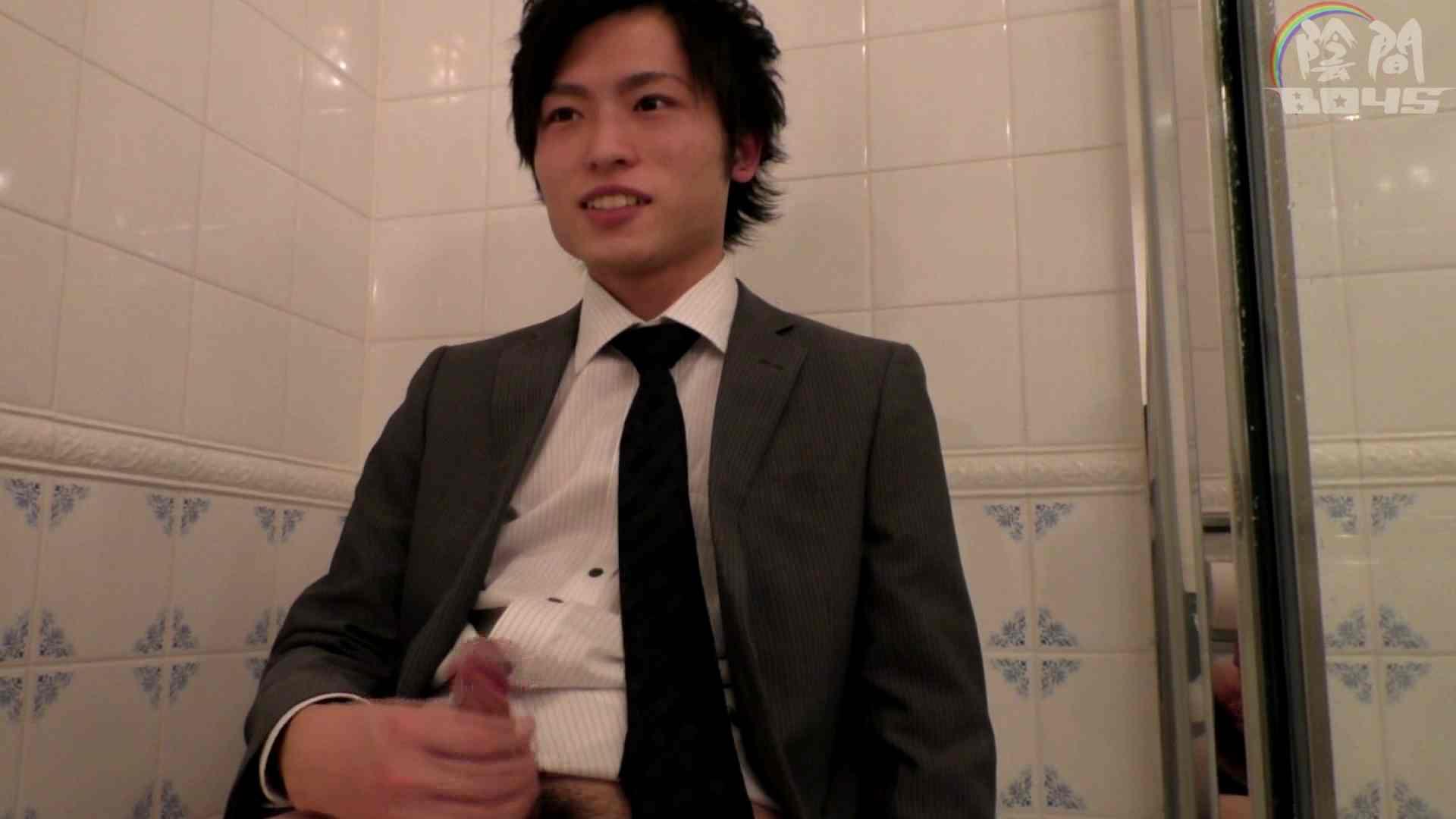 陰間BOYS~AV男優面接2、俺のアナルが…~01 男祭り | スーツ  55枚 55