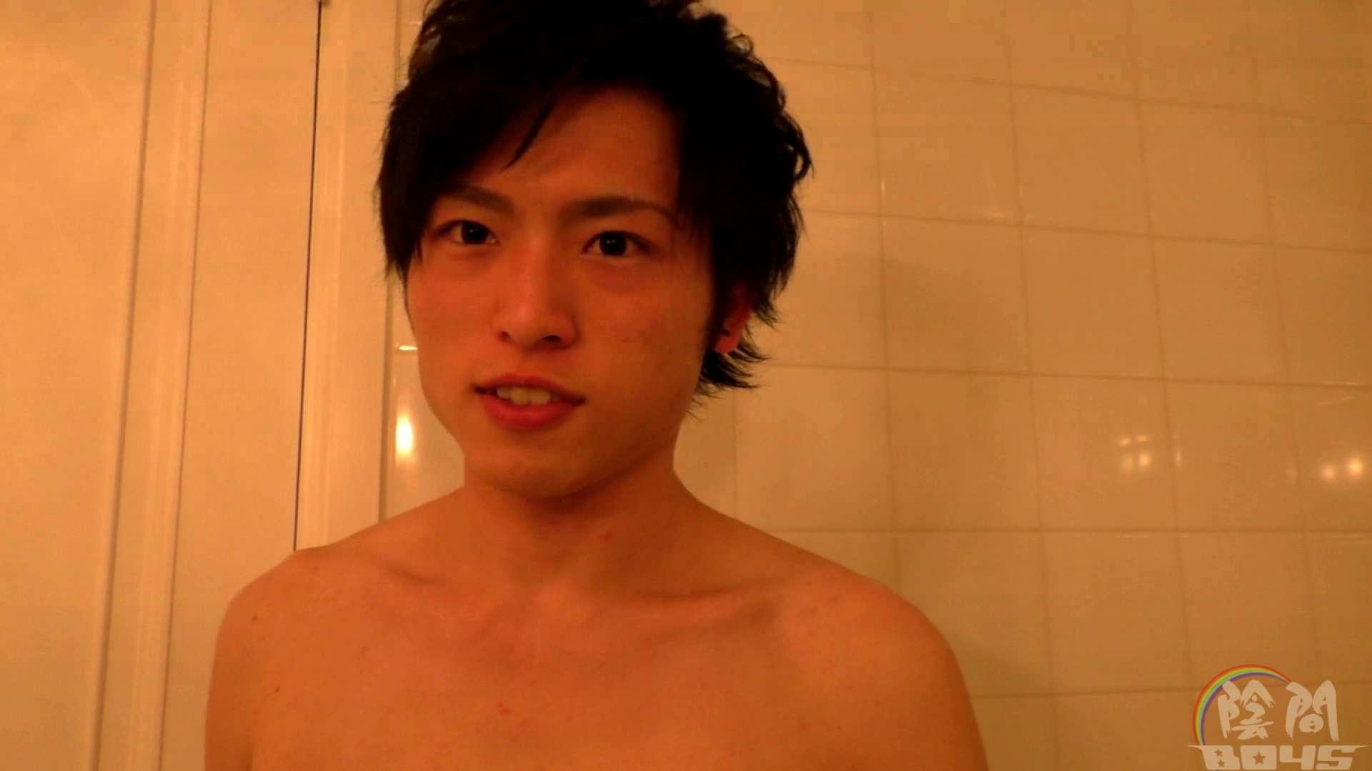 陰間BOYS~AV男優面接2、俺のアナルが…~03 ゲイのオナニー映像 ゲイ射精画像 80枚 38