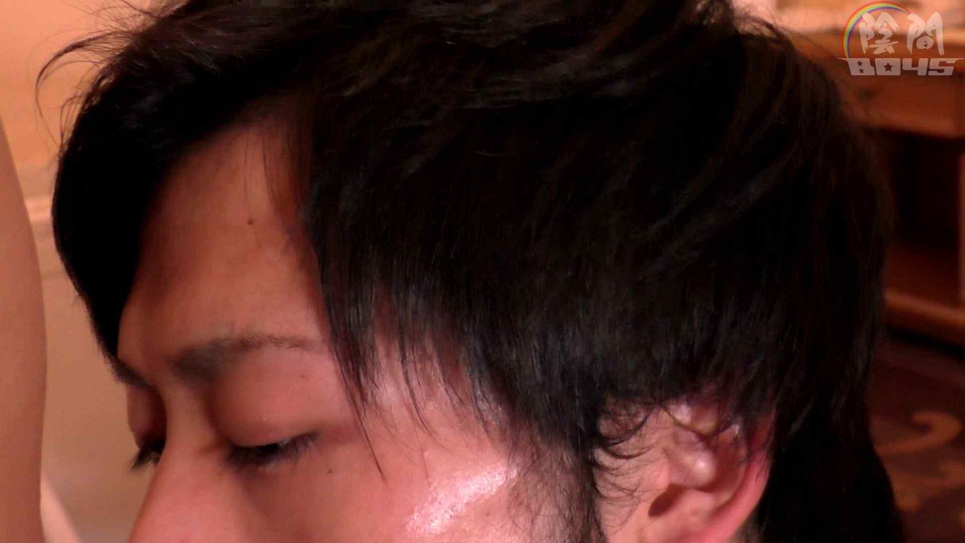 陰間BOYS~AV男優面接2、俺のアナルが…~04 面接 ゲイえろ動画紹介 55枚 43
