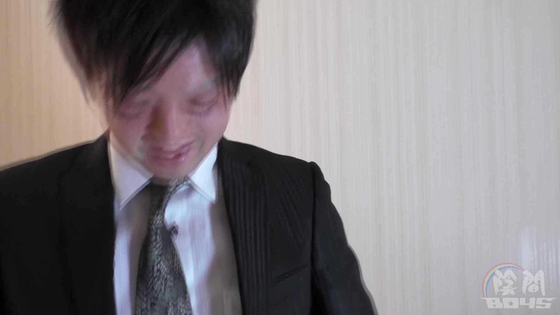 """キャバクラの仕事は""""アナル""""から1 Vol.03 アナルで大興奮  73枚 8"""