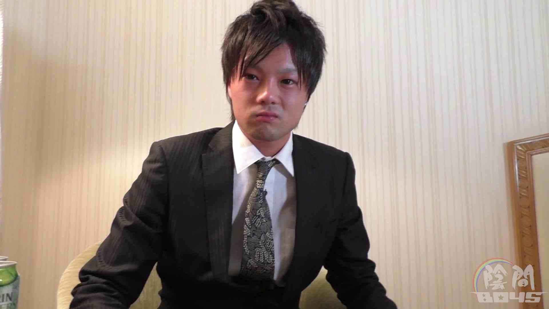 """キャバクラの仕事は""""アナル""""から1 Vol.03 アナルで大興奮  73枚 20"""