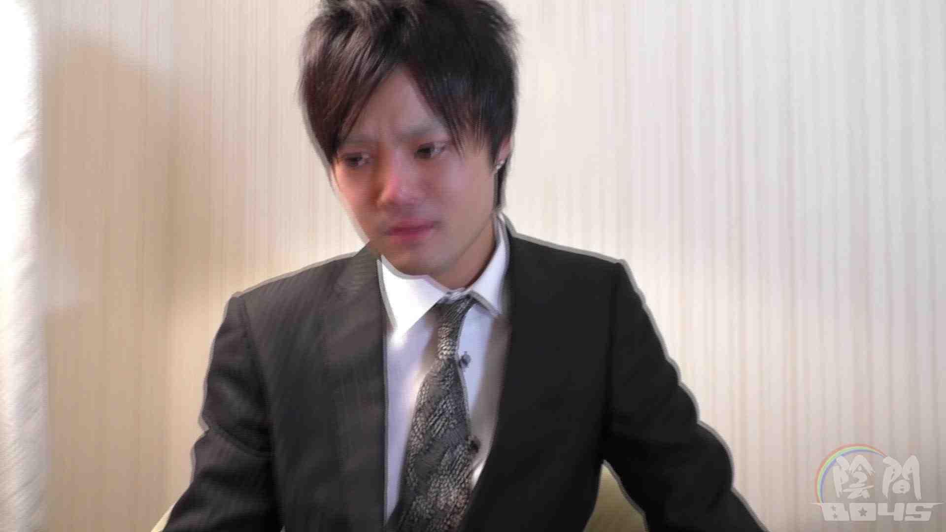 """キャバクラの仕事は""""アナル""""から1 Vol.03 アナルで大興奮  73枚 24"""