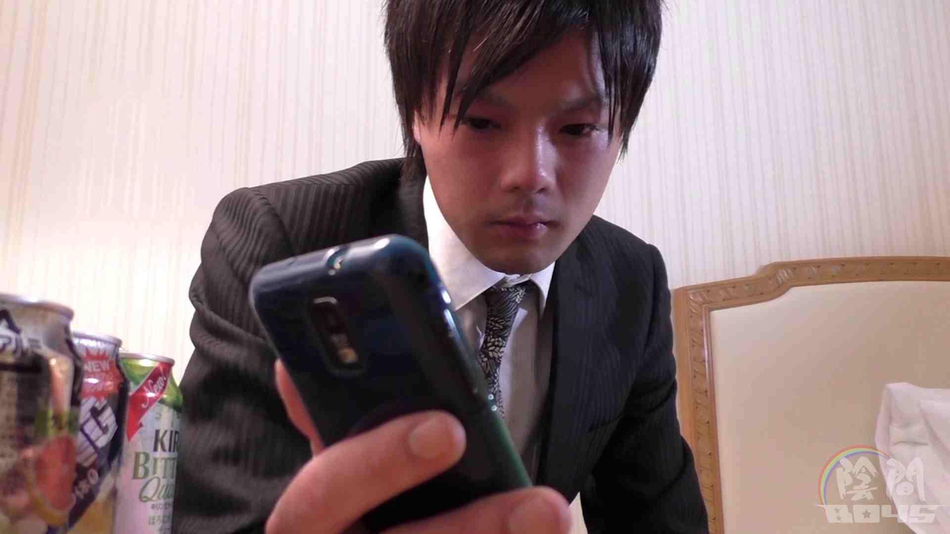 """キャバクラの仕事は""""アナル""""から1 Vol.03 アナルで大興奮  73枚 64"""