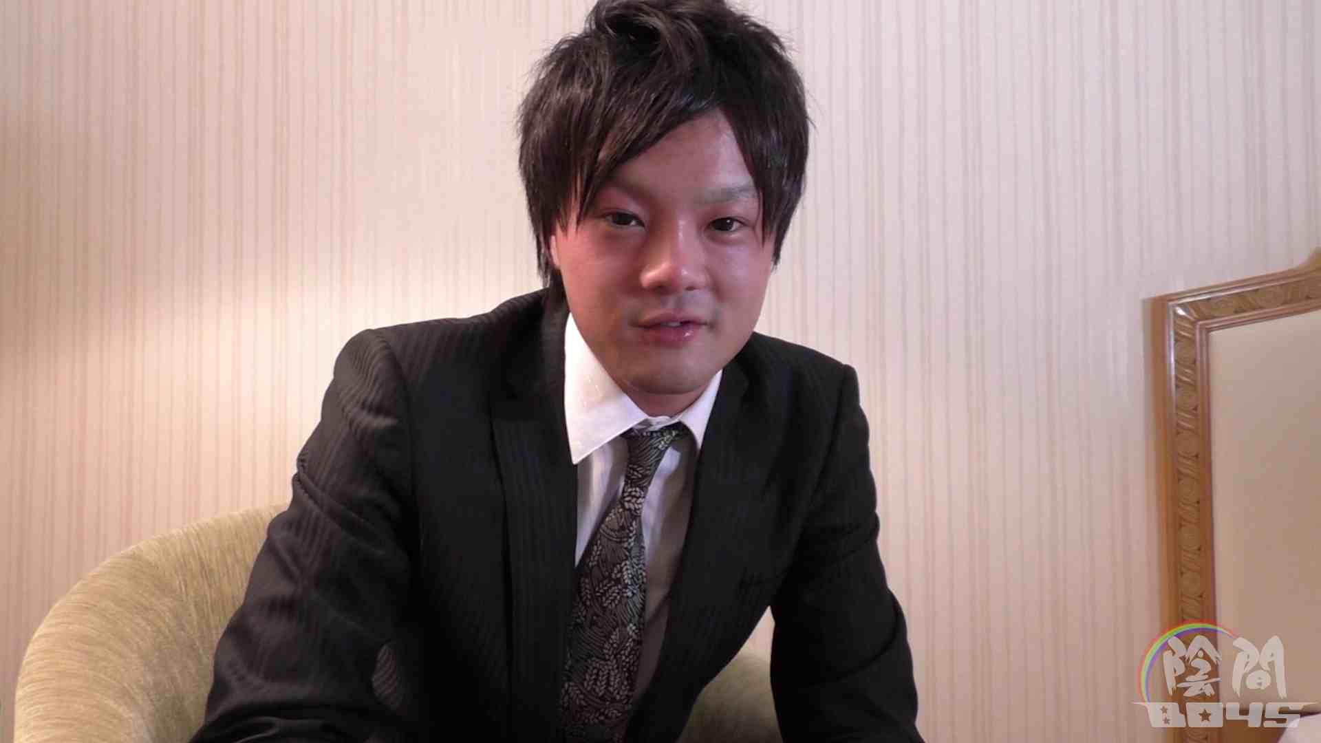 """キャバクラの仕事は""""アナル""""から1 Vol.03 アナルで大興奮  73枚 70"""