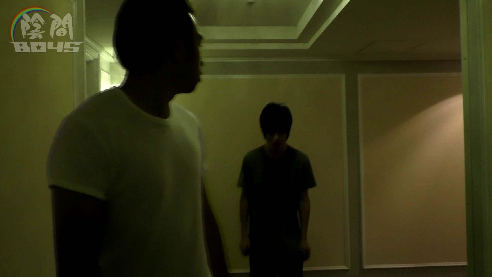 "ADの""ヒミツ""のお仕事 part2 No.01 ノンケ君達の・・ | GAY  91枚 1"
