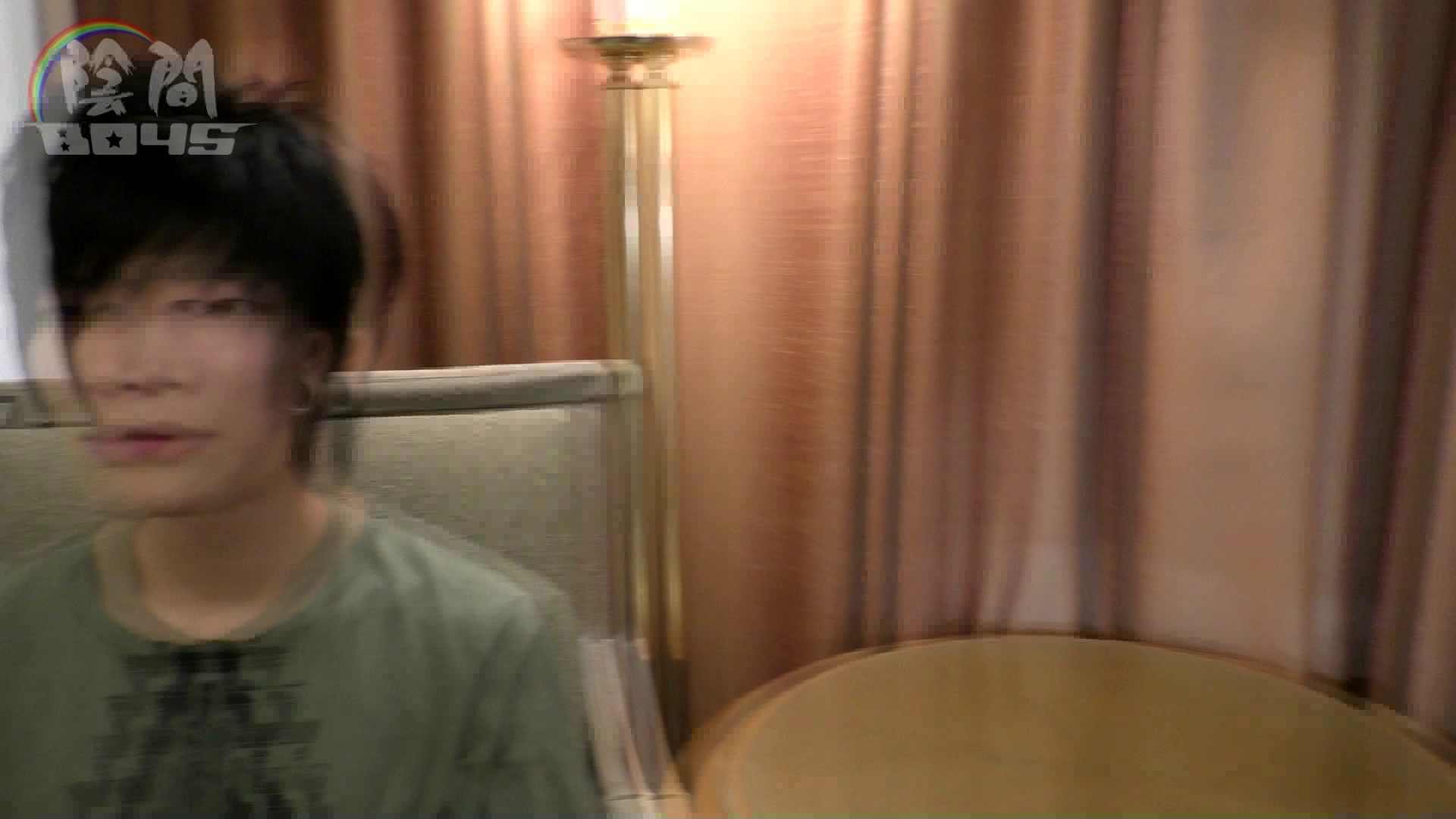 """ADの""""ヒミツ""""のお仕事 part2 No.01 ゲイのペニス ゲイAV画像 91枚 46"""